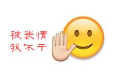禁止WordPress前台自动加载Emoji表情的方法_themebetter
